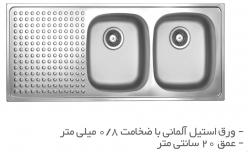 سینک ظرفشویی توکار   TS203R و TS203L