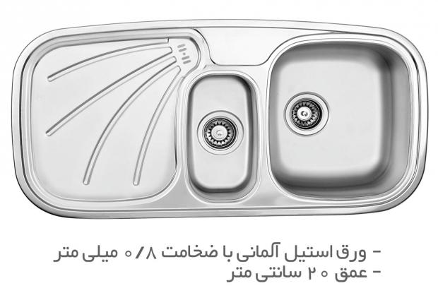 سینک ظرفشویی توکار   TS211R و TS211L