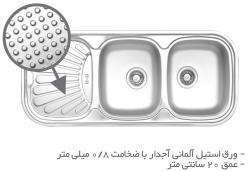 سینک ظرفشویی توکار  TS202R-H و TS202-L-H