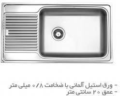سینک ظرفشویی توکار   TS102R و TS102L