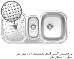 سینک ظرفشویی توکار TS212R-H و  TS212L-H