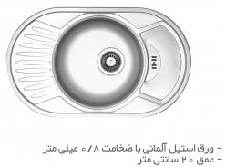 سینک ظرفشویی توکار   TS101Rو TS101L