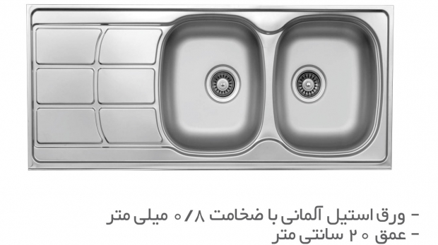 سینک ظرفشویی روکار TS206R و TS206L